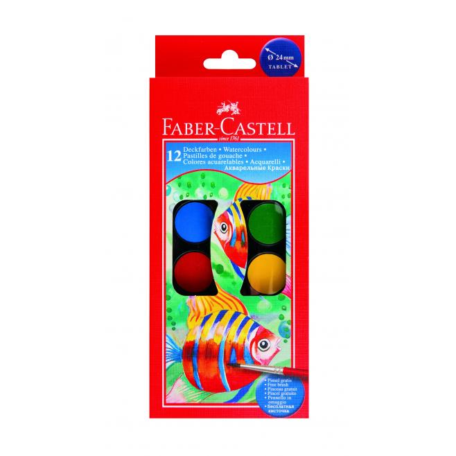 Farby akwarelowe RYBKA - 12 kolorów 24mm